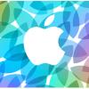 ລາຍງານຂ່າວງານ Apple Special Event 2013 (iPad, Mac Pro, ແລະອື່ນໆ )